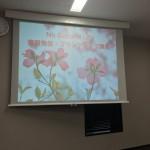 立花岳志さん「情報発信・ブランディング講座」お役立ち情報を発信せよ
