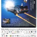 第6回「結い2101」受益者総会|鎌倉投信〜いい会社さんのお話〜
