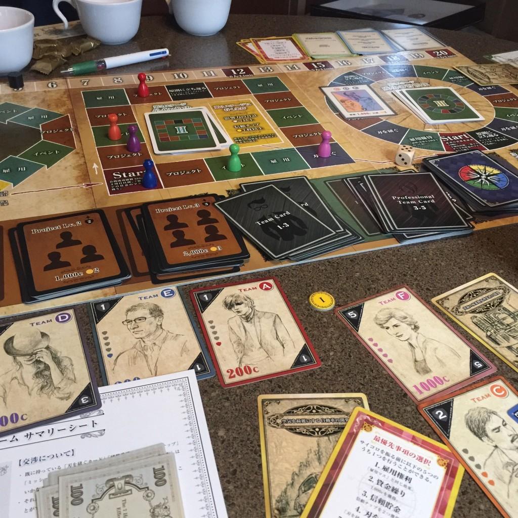 7つの習慣 ボードゲーム