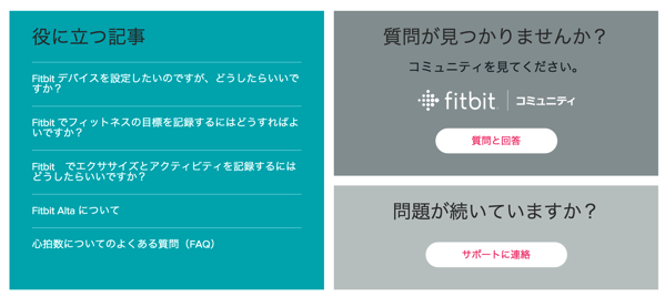 Fitbit7