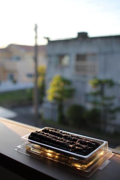 Hatake アオジソ1