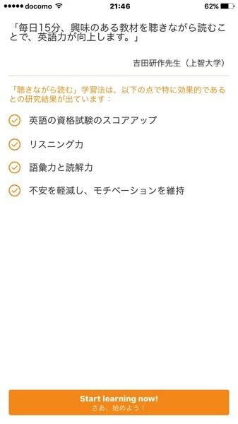 Amazon English5