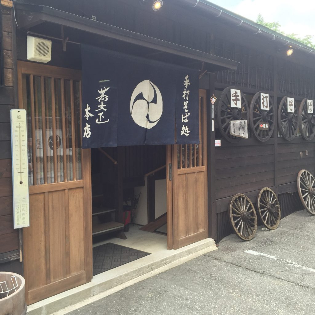 岐阜県高山市「蕎麦正」7
