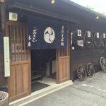 「蕎麦正(岐阜県高山市)」自然の中で食べる十割そば・どぶ汁は絶品でした
