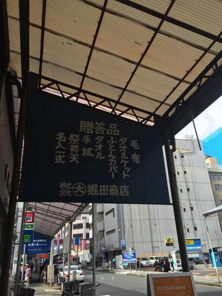 あいちトリエンナーレ2016 栄 長者町会場7
