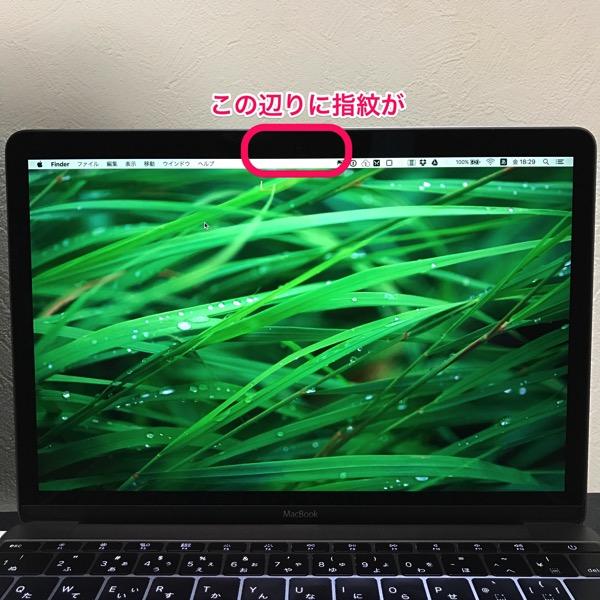 12インチMacBook4