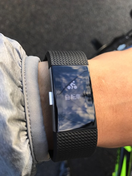 Fitbit Charge2 で運動測定1