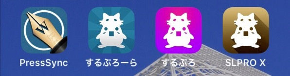モブログ用アプリ