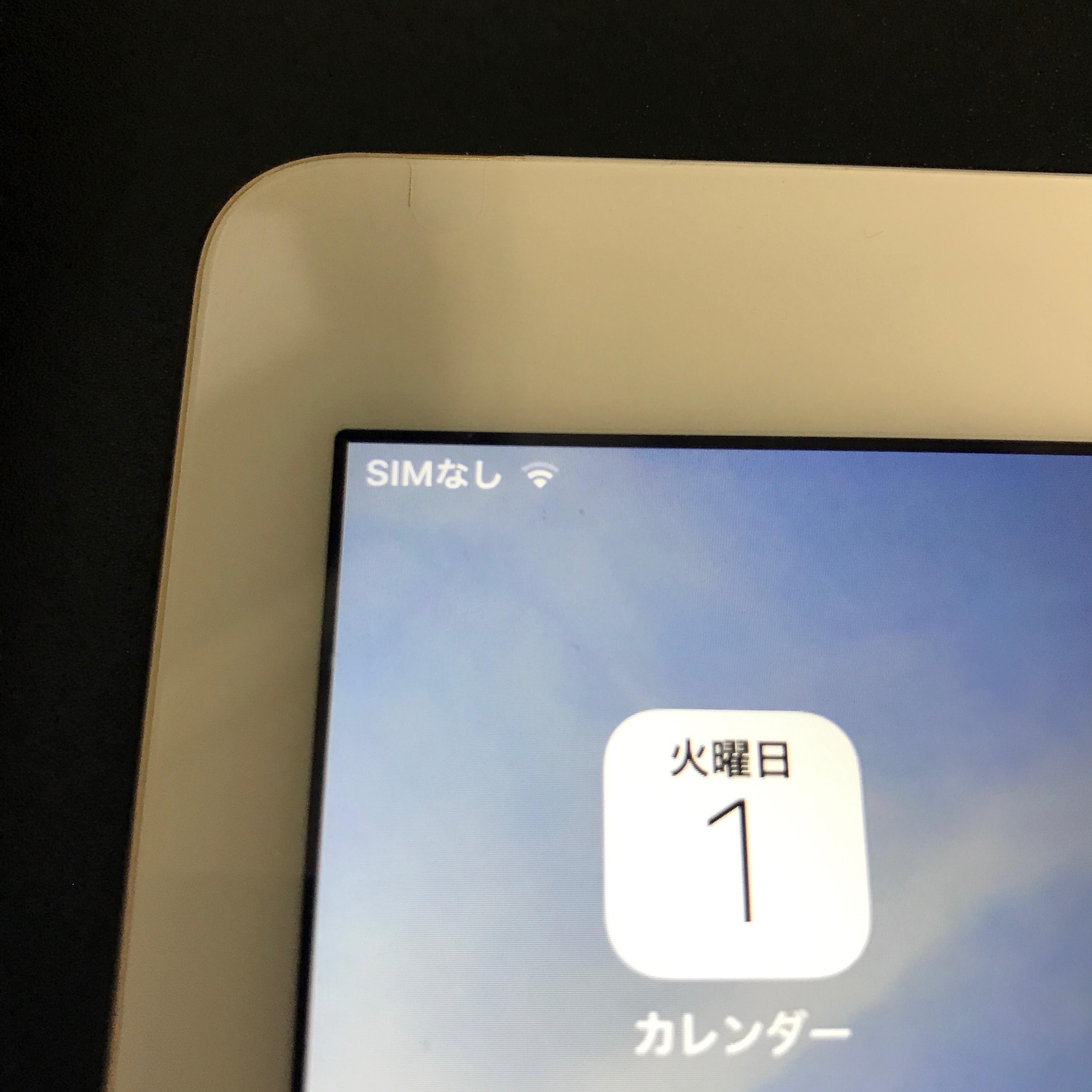iPadでSIMカードなし