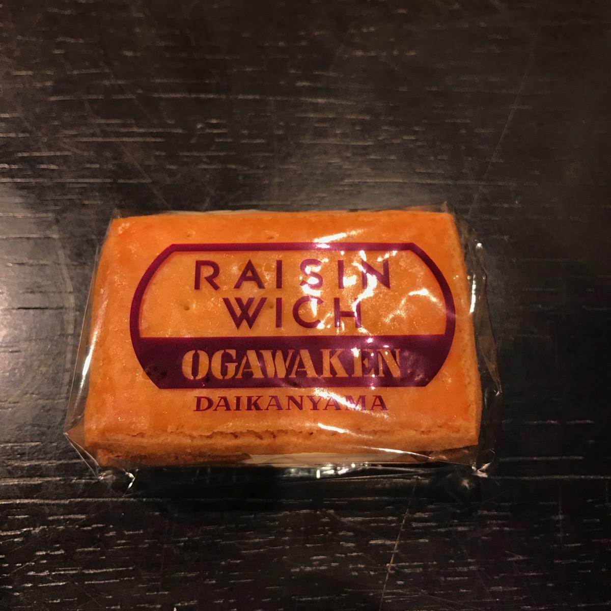 RAISIN WICH 代官山限定のクッキー4