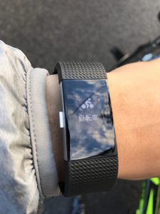 Fitbit「Charge2」で運動記録