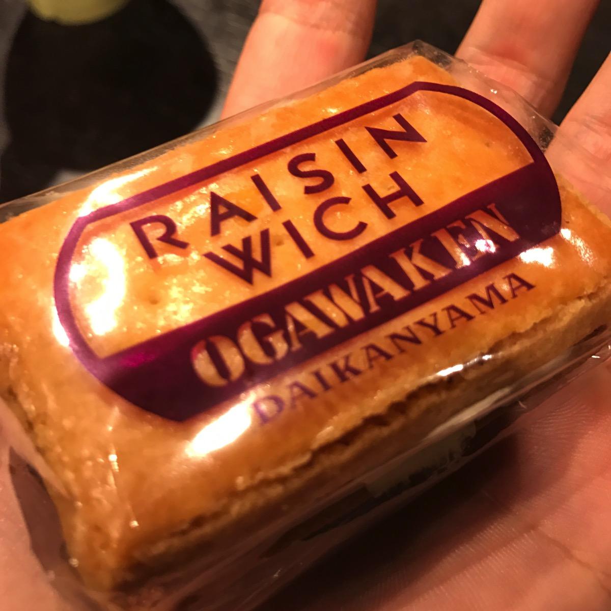 RAISIN WICH 代官山限定のクッキー1