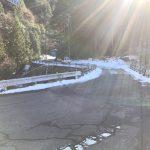 四国カルストの雪対策は、12月でも必須。情報収集も忘れずに。