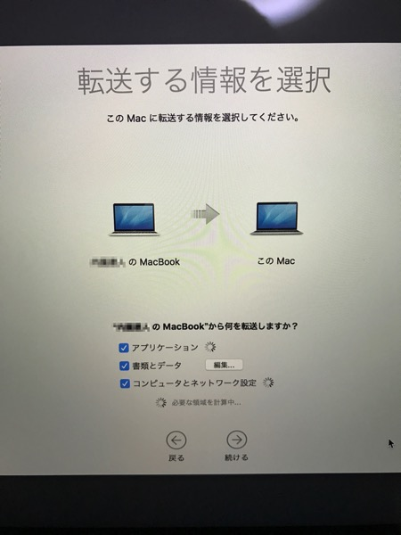 MacbookをTime Machineから復元4