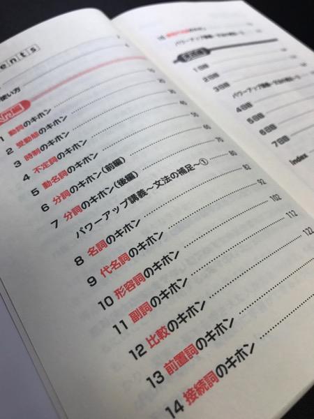 いきなりスコアアップ TOEIC R テスト600点英文法集中講義5