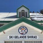 「しらおスキー場」岐阜県にある土曜でも混雑少なめのゲレンデ。名古屋から車で100分。