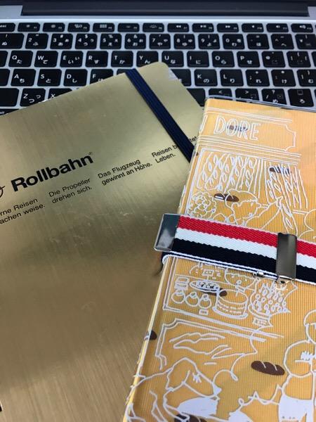 ほぼ日手帳とロルバーン