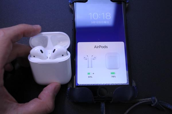 AirPods Apple純正ワイヤレスイヤホン レビューまとめ3