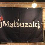 「jMatsuzaki初ワンマンライブ」自由で情熱的で、まるでパーティのようなライブ