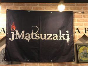 jMatsuzaki初ワンマンライブ