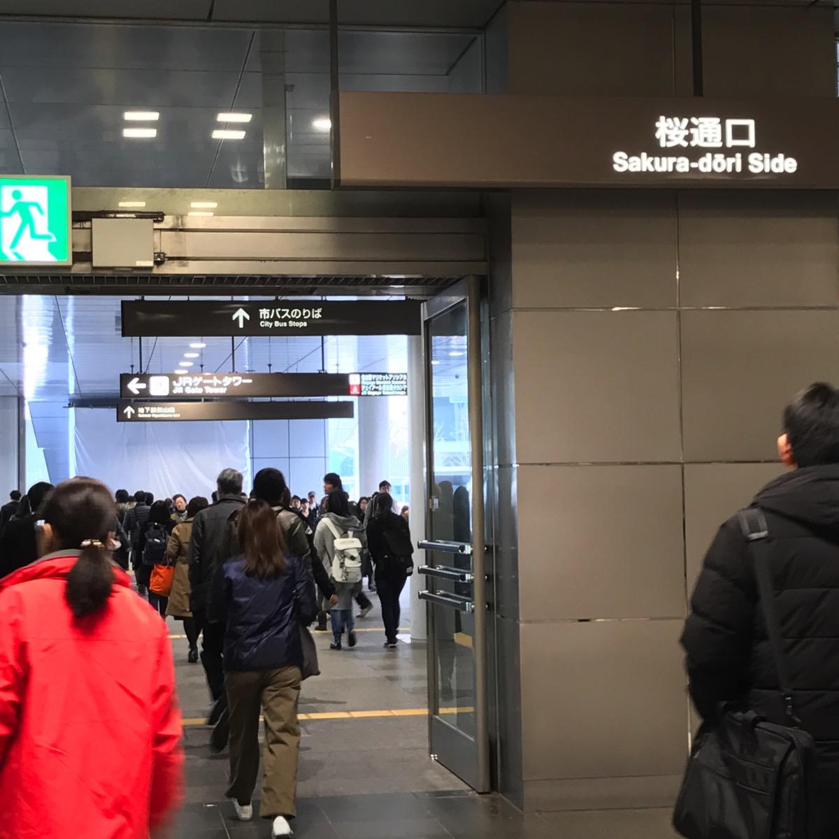 名駅JRゲートタワーの日本一高い場所にあるスタバ1