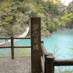 夢の吊り橋こと寸又峡(静岡県)へ。H29.4月中旬、日曜午前の様子。