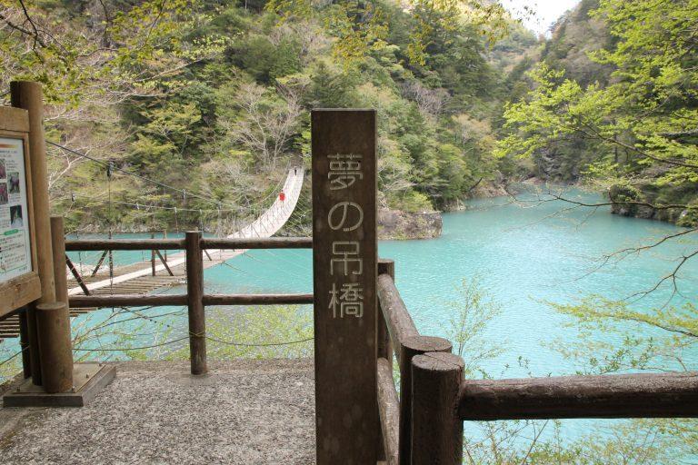 夢の吊り橋こと寸又峡へ。H29.4月中旬、日曜午前の様子。2