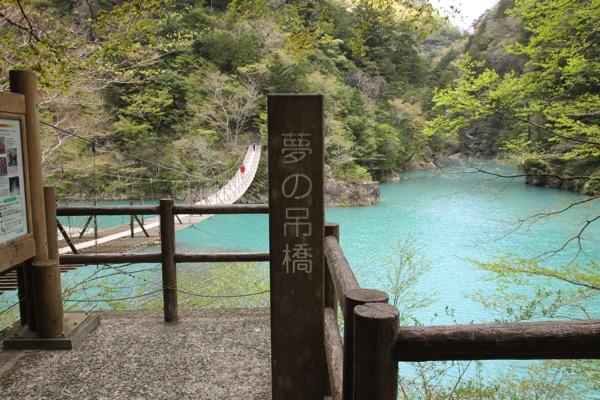 夢の吊り橋こと寸又峡へ H29 4月中旬 日曜午前の様子 2