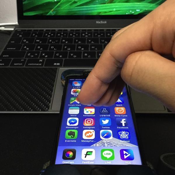 IPhoneの画面が拡大表示されるのはバグではなく ズーム機能 の仕業でした2