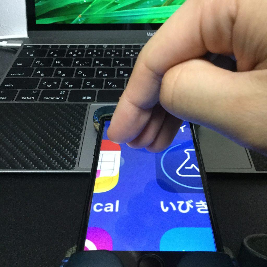 iPhoneの画面が拡大表示されるのはバグではなく「ズーム機能」の仕業でした3