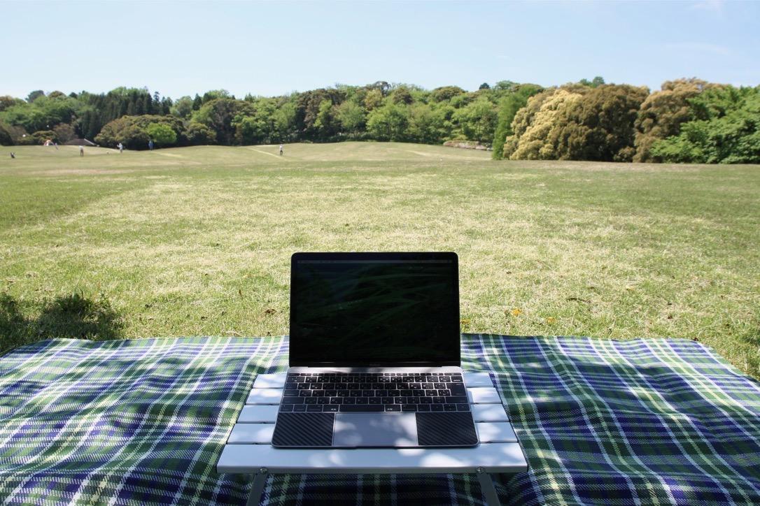 MacBookが僕の相棒 2
