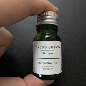 ラベンダーのアロマオイルの香り