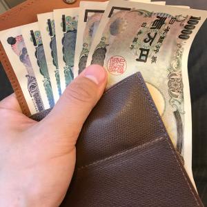 お金の出入りを整えて、貯まる仕組みを。まずは、お財布から。