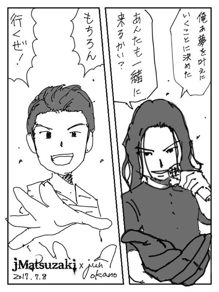 JMatsuzaki 2ndワンマンライブ2