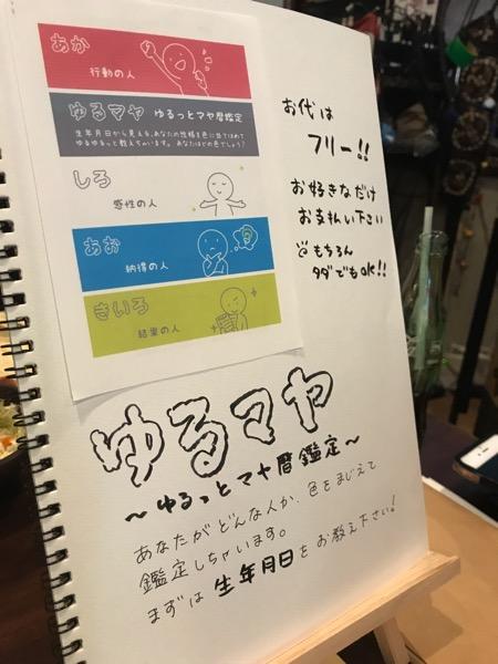 JMatsuzaki 2ndワンマンライブ9