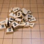 将棋アプリ「将皇」と「将棋ウォーズ」(どちらも無料)を使い分けて修行中