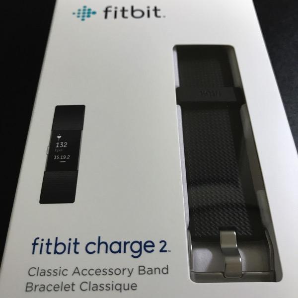 Fitbit Charge2 のリストバンドが破損 問い合わせたら アメリカから無償で新品が送られて来ました 1
