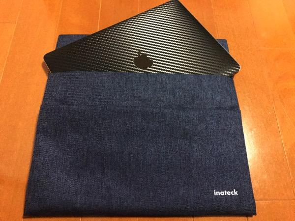 MacBookケースを乗り換えた理由は たった2cmのストレスのため4
