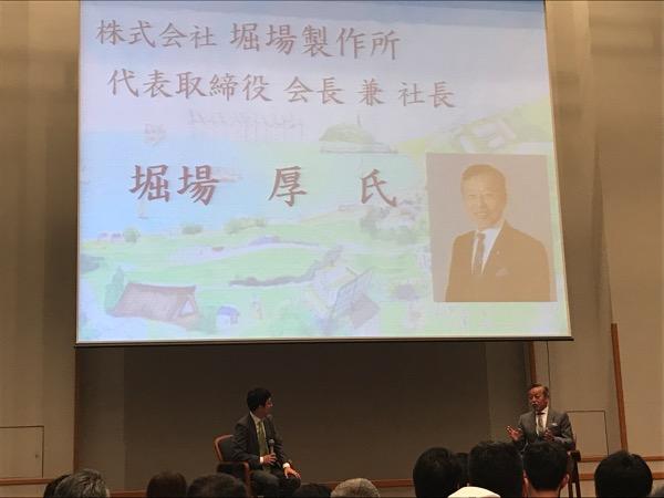 鎌倉投信 第8回 結い2101 受益者総会 匠 世界が必要とする日本のこだわり マニアックな技術 経験豊富な企業経営論に心踊りっぱなし3