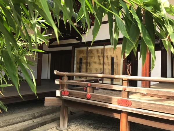 京都ぶらり観光の雑感 京都御所 龍安寺 仁和寺 7
