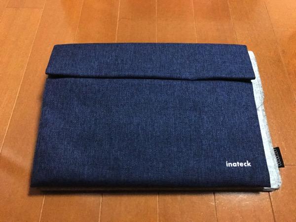 MacBookケースを乗り換えた理由は たった2cmのストレスのため1