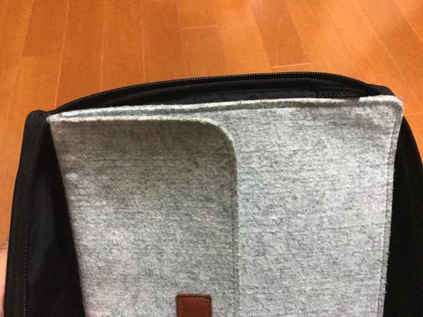 MacBookケースを乗り換えた理由は たった2cmのストレスのため2