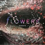 「FLOWERS by NAKED NAGOYA」デジタルアートと女神の舞が、グローバルゲートで