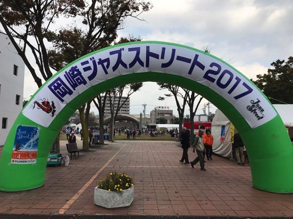 岡崎ジャズストリート20175