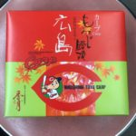 広島土産「カープもみじ饅頭(広島香月さん)」のカープ愛に脱帽