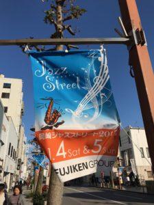 【岡崎ジャズストリート2017】無料会場をほぼ全制覇!ノリのいい音楽に、自然と体が揺れてました。