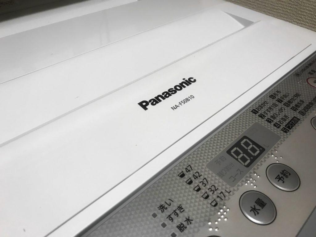 一人暮らし用の洗濯機を選ぶのに考えたこと。サイズは迷ったけど5kgを買って正解。