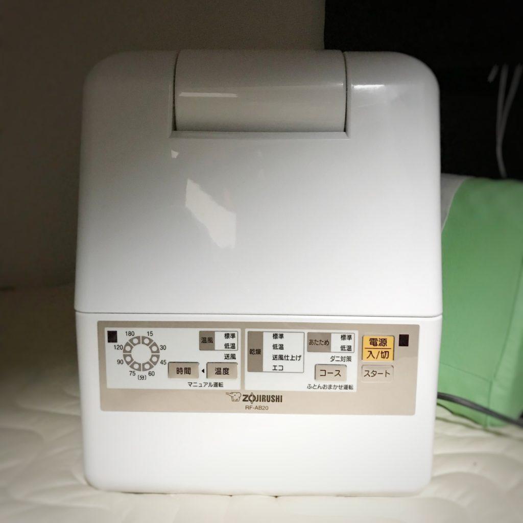 象印の布団乾燥機は、この冬ぼくを最も幸せにしてくれたアイテム