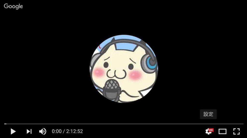 スマホでもPCでも、YouTube純正機能で動画を倍速再生する方法がある!