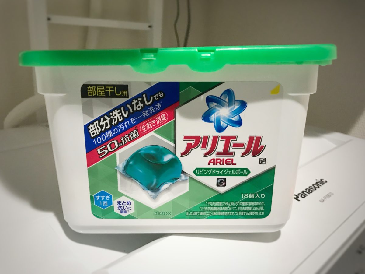 洗濯用洗剤をジェルボールにすると、毎回の洗剤量を測る手間がなくなる!
